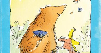 Джон Йомен. Отшельник и Медведь