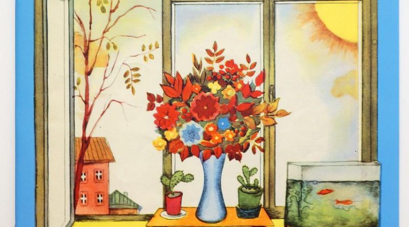 Ирина Пивоварова. Школьное окно