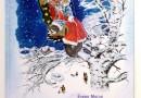 Елена Масло. Рождество у крестной