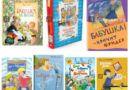 Книги о бабушках