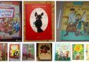 Книги для озорников и непосед