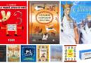 21 февраля - Международный день родного языка
