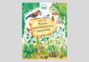 Николай Голь. Жизнь замечательных растений