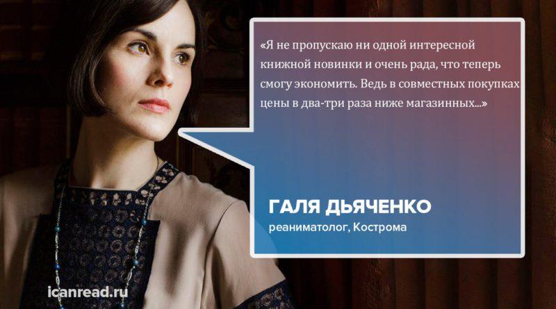 """Совместная покупка """"Нигма"""", """"Самокат"""", """"Поляндрия"""""""