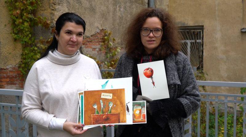 "Ольга Лукас и Мария Павлова. ""Путешествие на край кухни"""