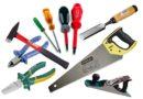 Книги о рабочих инструментах