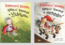 Книги Жиля Тибо о Маленьком рыцаре