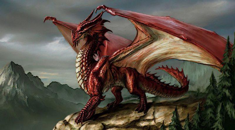 Книги о драконах