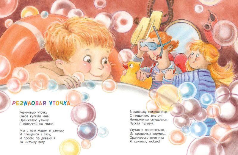 Ксения Валаханович. Волшебные тайны игрушек